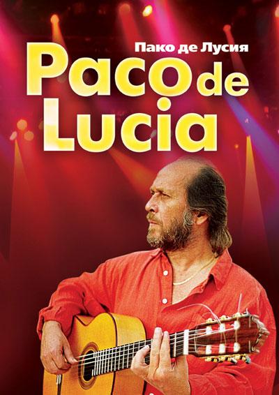 5200200_paco (400x566, 63Kb)