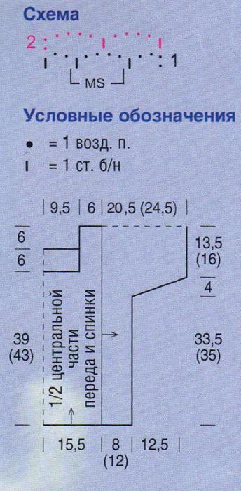 Белоснежный пуловер В СЕТОЧКУ С КОСАМИ (2) (344x700, 43Kb)