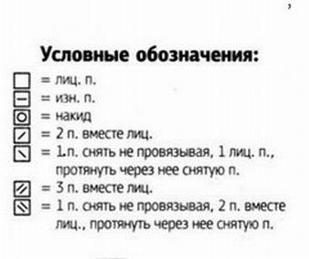 ажурный-берет (340x286, 15Kb)
