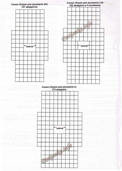 схема сборки+ (501x700, 69Kb)