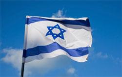 Флаг Израиля (250x157, 22Kb)
