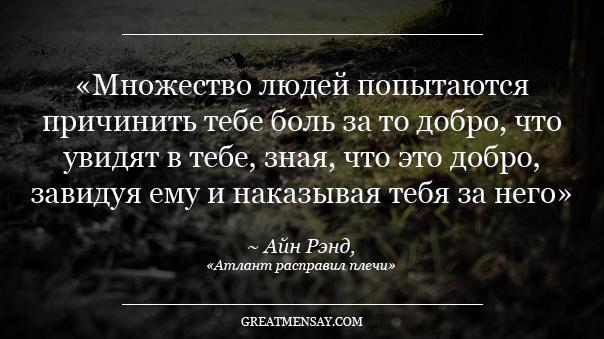 http://img1.liveinternet.ru/images/attach/c/8/101/144/101144831_Mnozhestvolyudey.jpg