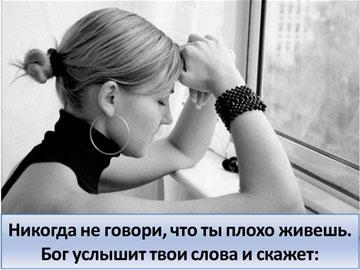 5087732_pic1457 (360x270, 23Kb)
