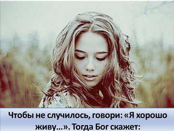 5087732_pic1459 (360x270, 28Kb)