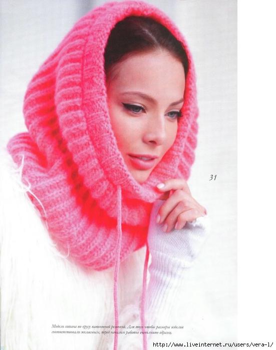 Схема вязки шарфа 5