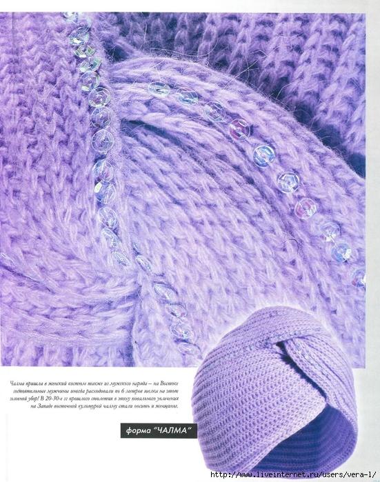 Dec 25, 2012 - Вязаная шапка чалма - описание и выкройки. . Для вязания 1 чалм
