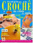 Превью Crochê Trabalhos №15 (336x438, 41Kb)