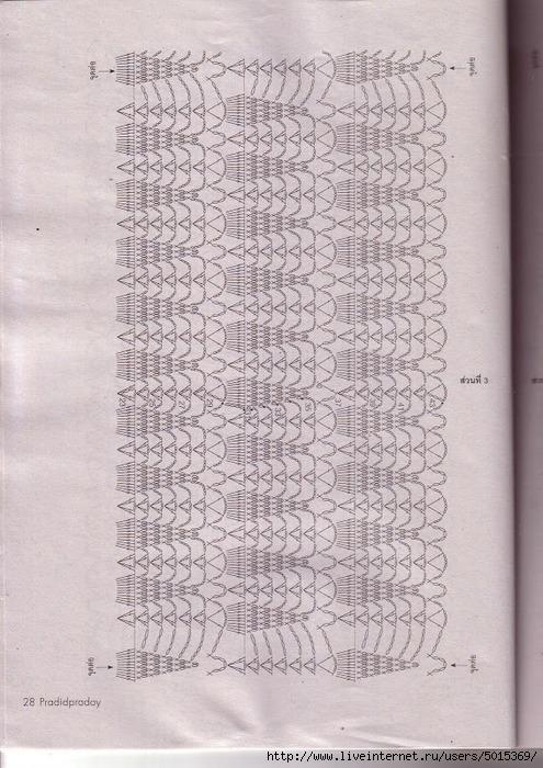 Binder1_Page_024_Image_0001 (495x700, 313Kb)