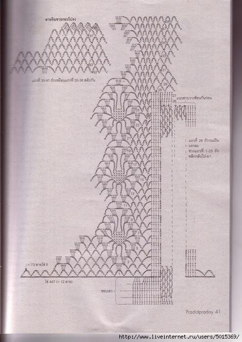 Binder1_Page_037_Image_0001 (495x700, 279Kb)