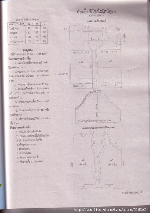 Binder1_Page_079_Image_0001 (495x700, 241Kb)