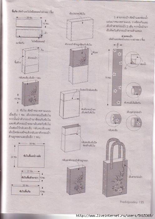 Binder1_Page_106_Image_0001 (495x700, 257Kb)