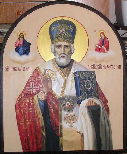 Поздравления с Днём Святого Николая