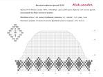 Превью 0_bdf64_60a37b0_XXL (700x526, 86Kb)