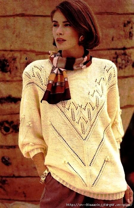 Пуловер с ажурной кокеткой.