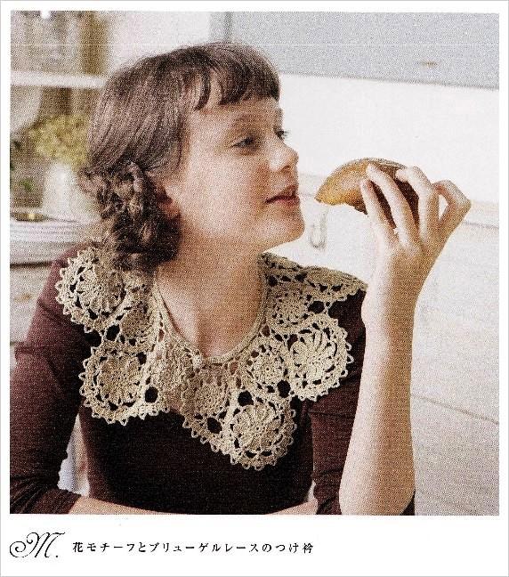 比利时花边美衣美裙(8) - 荷塘秀色 - 茶之韵
