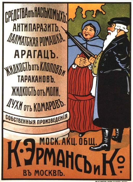 http://img1.liveinternet.ru/images/attach/c/8/101/212/101212061_028.jpg