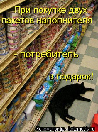 kotomatritsa_3I (334x450, 49Kb)