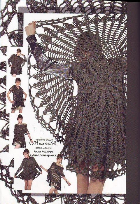накидка (480x700, 207Kb)