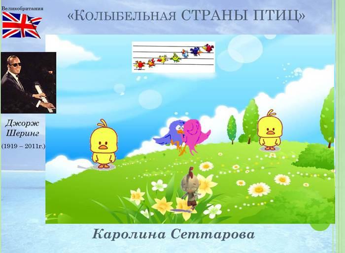4435236_Risynok32 (700x512, 45Kb)