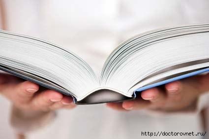 книга в руках (425x282, 44Kb)