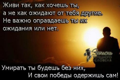 image (495x329, 53Kb)