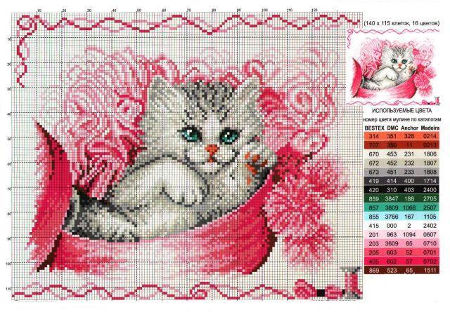 【转载】可爱的小动物图案(可做毛衣绣)