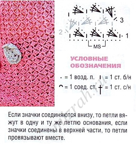 3734096_00000000228C1 (452x489, 108Kb)