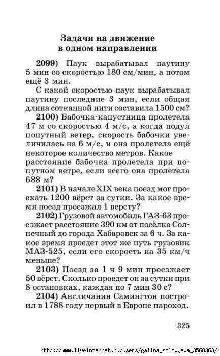 0326 (433x700, 194Kb)