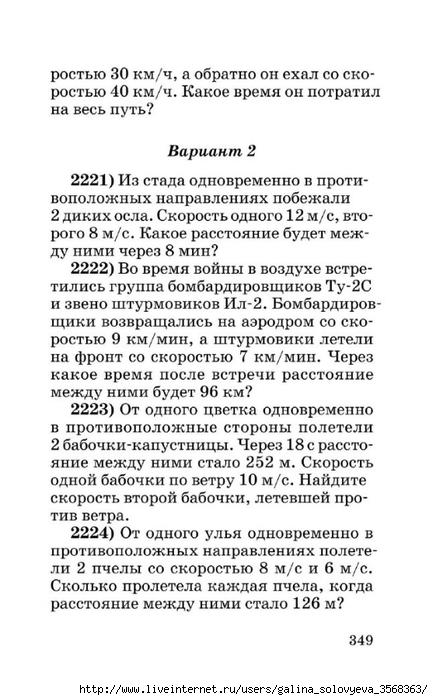 0350 (433x700, 191Kb)