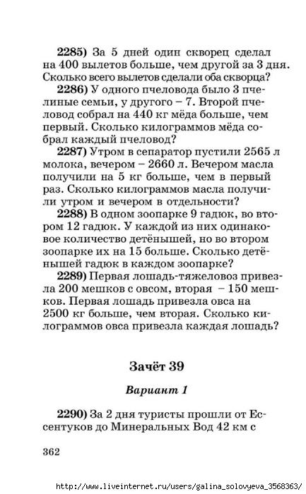 0363 (433x700, 183Kb)