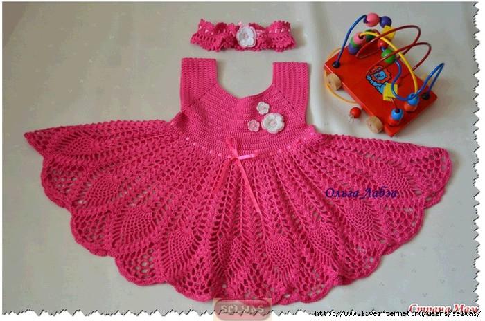 Платье ажурное крючком для девочки/4683827_20130524_122700 (700x464, 213Kb)
