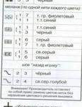 Превью ,hfnmz10 (224x289, 18Kb)