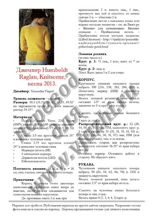 Humboldt_p1 (493x700, 224Kb)