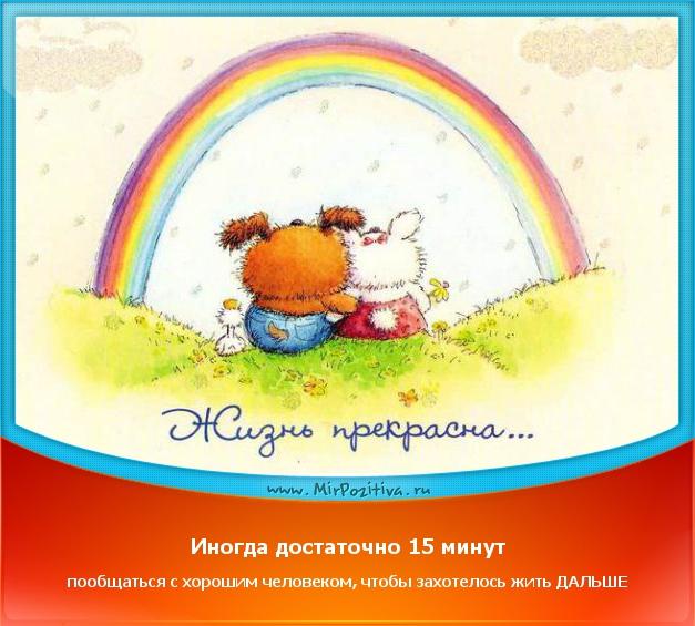 http://img1.liveinternet.ru/images/attach/c/8/101/269/101269543_image007.jpg
