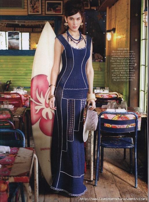 shiri mor navy blue gown (517x700, 263Kb)