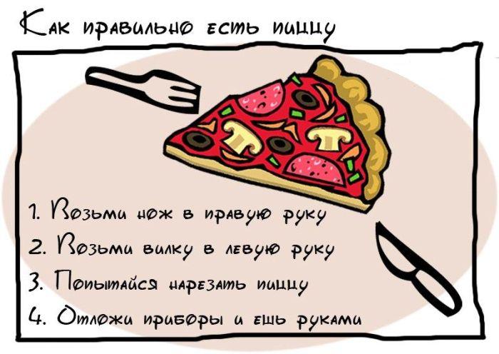 1348324120_soveti_16 (700x496, 54Kb)