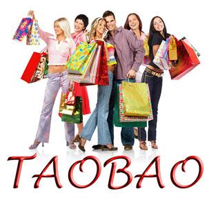 taobao_2 (300x290, 59Kb)