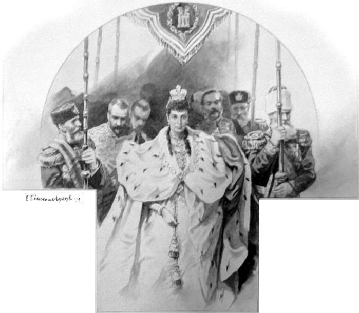 Koronacionnyi.sbornik.(tom.1).1899.PDF.page473 - копия (700x610, 191Kb)
