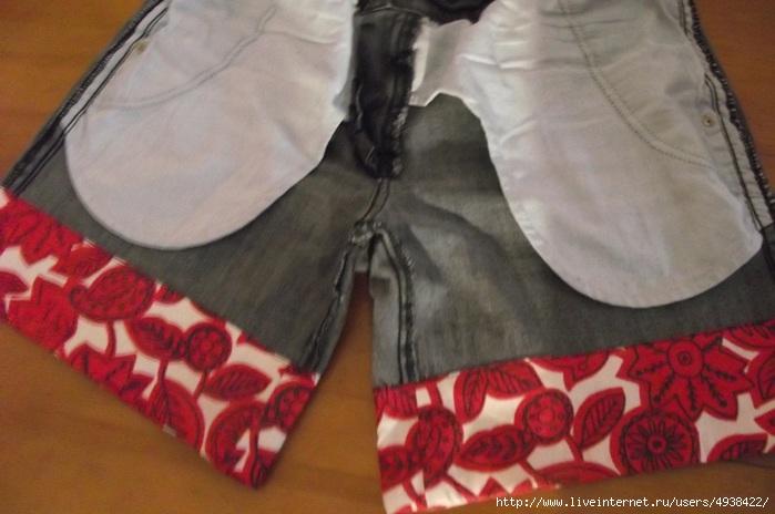 Как сделать манжет штанам