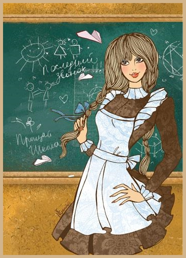 Рисунок учителю на последний звонок