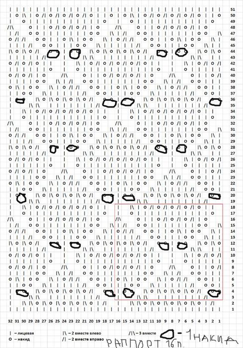4 (489x700, 522Kb)