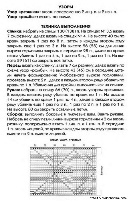 03 (451x700, 247Kb)