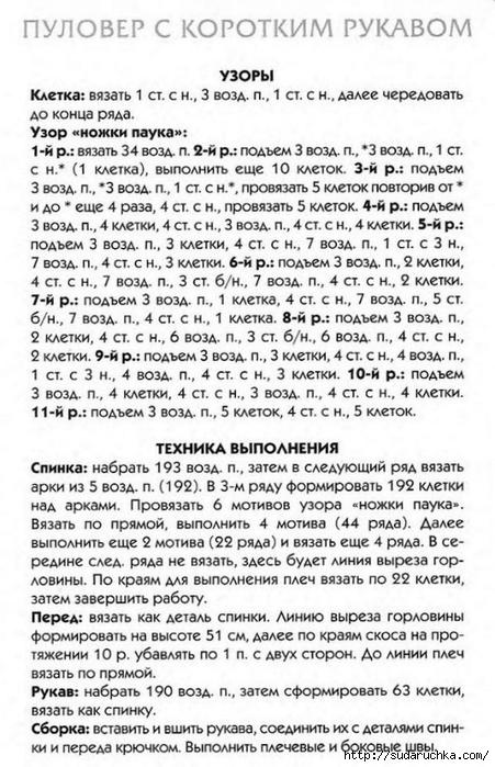 33 (451x700, 266Kb)