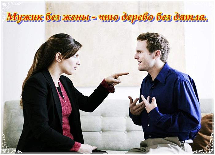 Ashampoo_Snap_2013.05.24_18h53m56s_005_ (700x506, 226Kb)