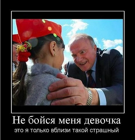 89739053_politician20120126 (464x480, 38Kb)