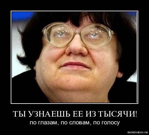 89605808__politician20111206 (500x455, 27Kb)