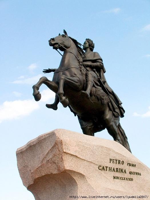 Bronze_Horseman (525x700, 211Kb)