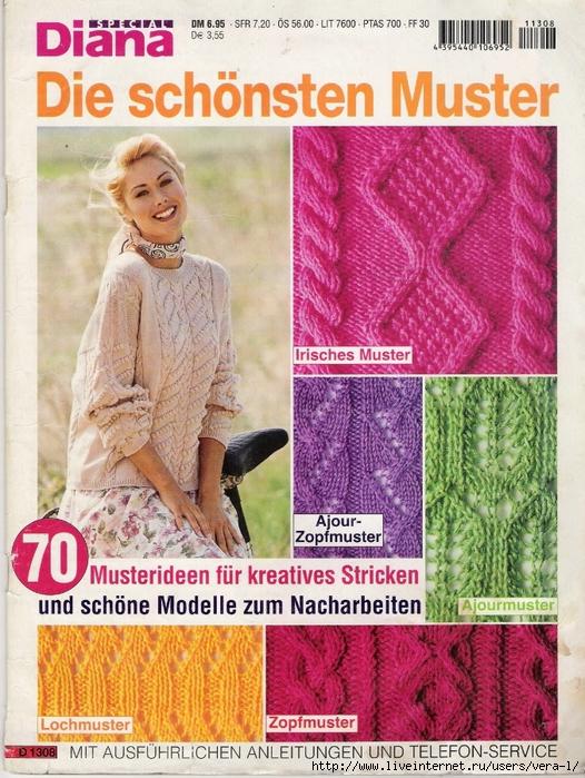 knitting0001 (526x700, 382Kb)