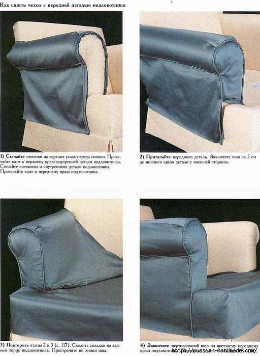 Как сшить чехлы для дивана с фото 708