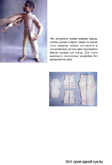 kuk3-51 (475x700, 112Kb)